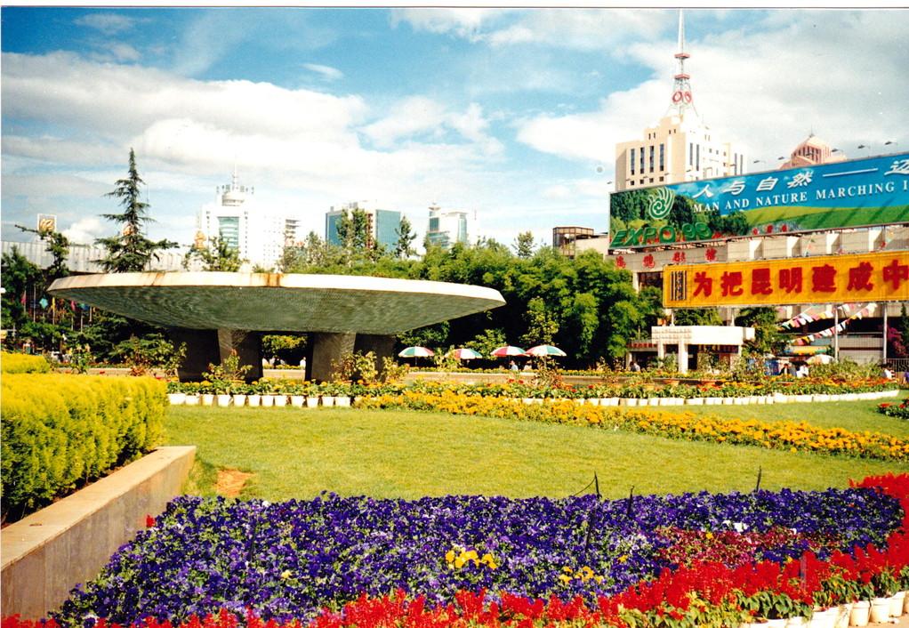 Kunming piazza stazione