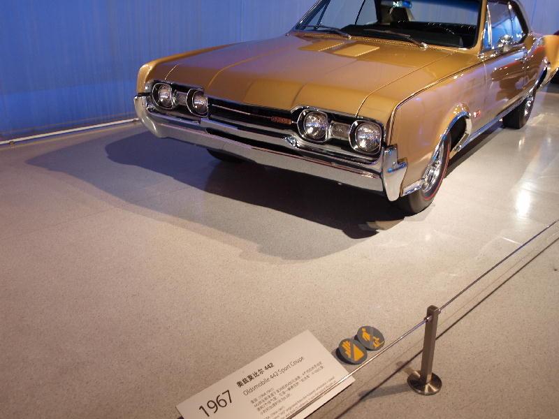 Oldsmobile 1997 mod 442 Sport Coupe