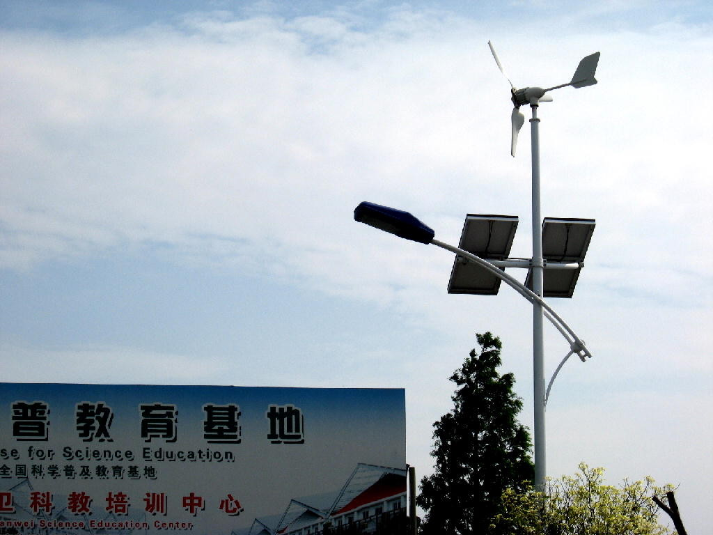 illuminazione stradale solare e vento a LED