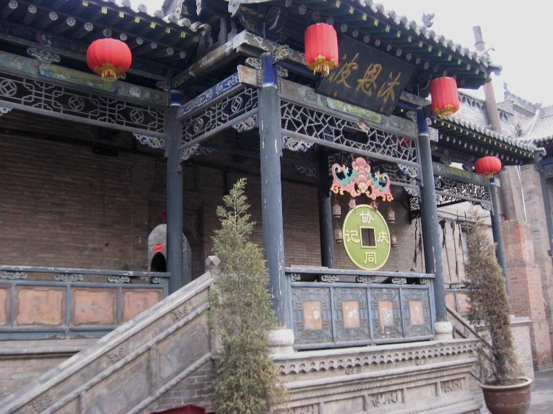 ingresso della banca Rishenqiang, la prima banca della Cina