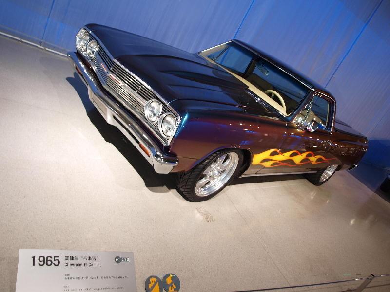 Chevrolet 1965 El Camino - fronte