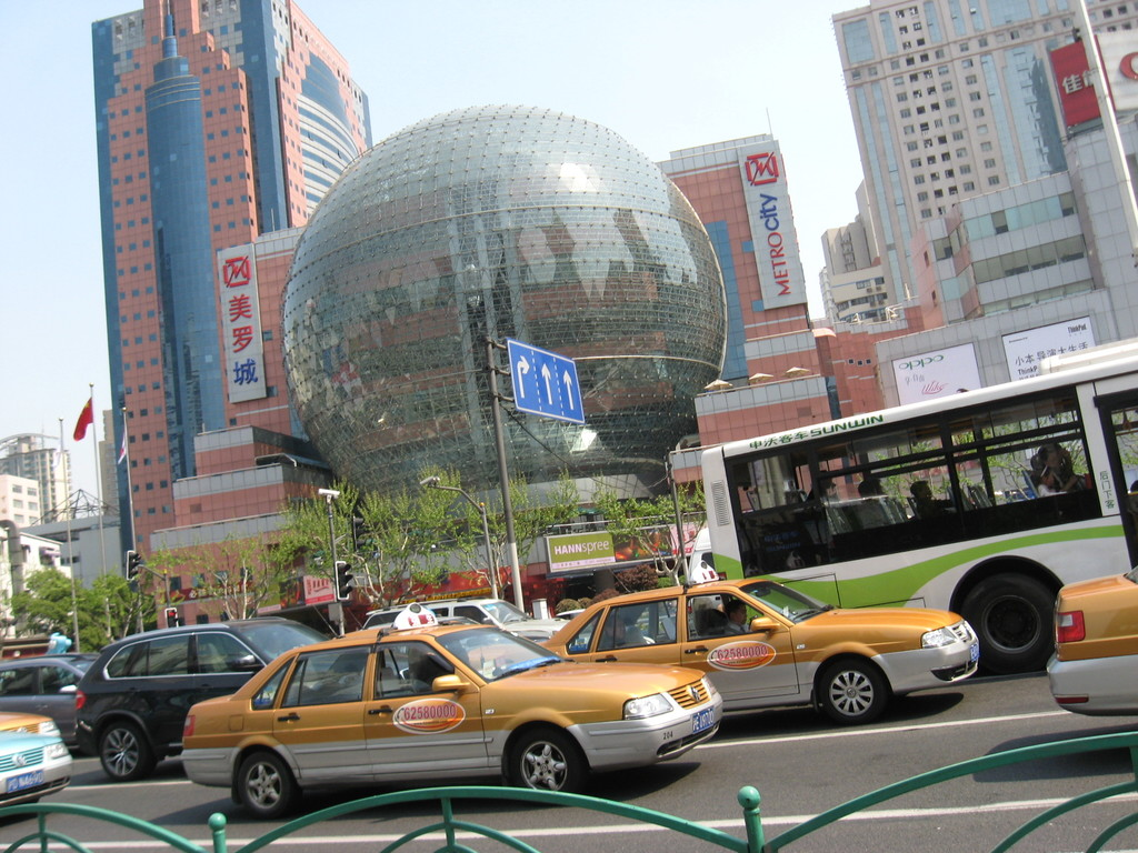 xinjiazhou oriental shopping center