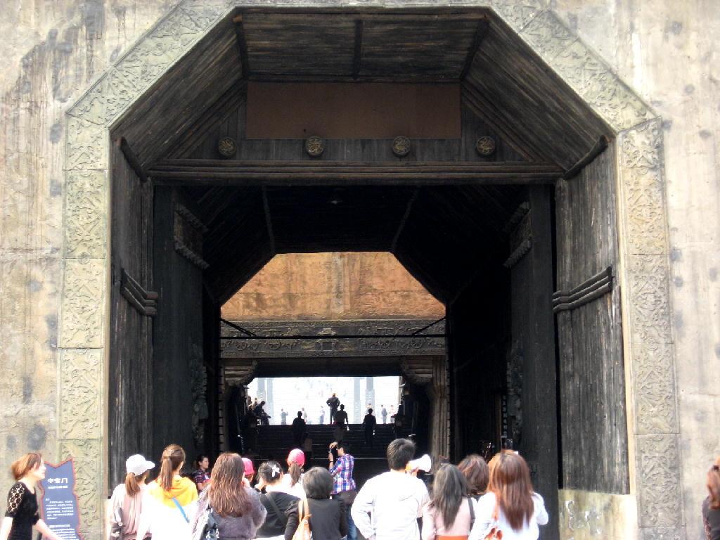 Qin - portone d'ingresso