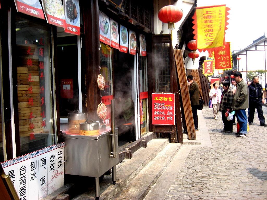 nanxiang - strada negozi