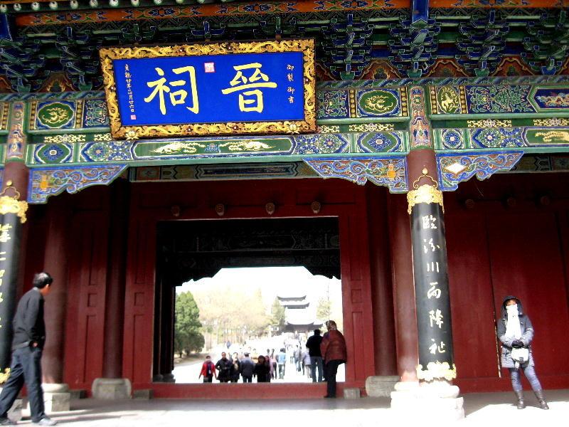 portale d'accesso alla pagoda