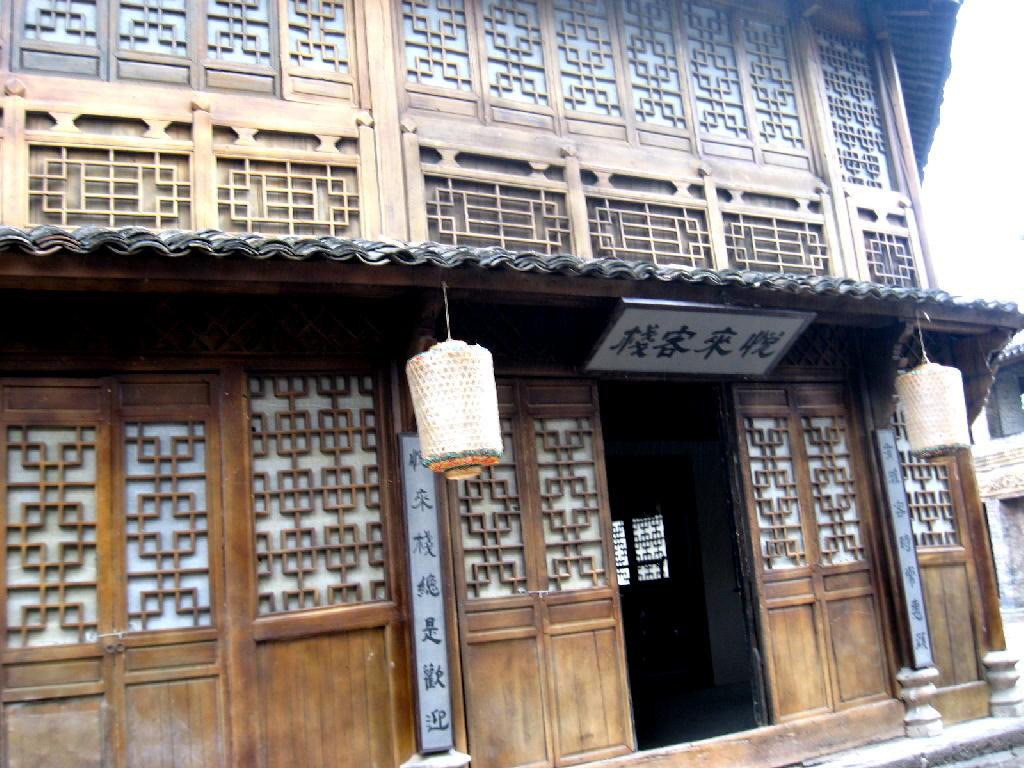 Canton - casa antica