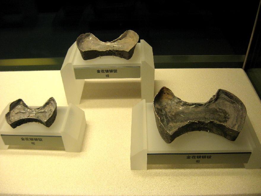 dinastia Ming - lingotto d'argento
