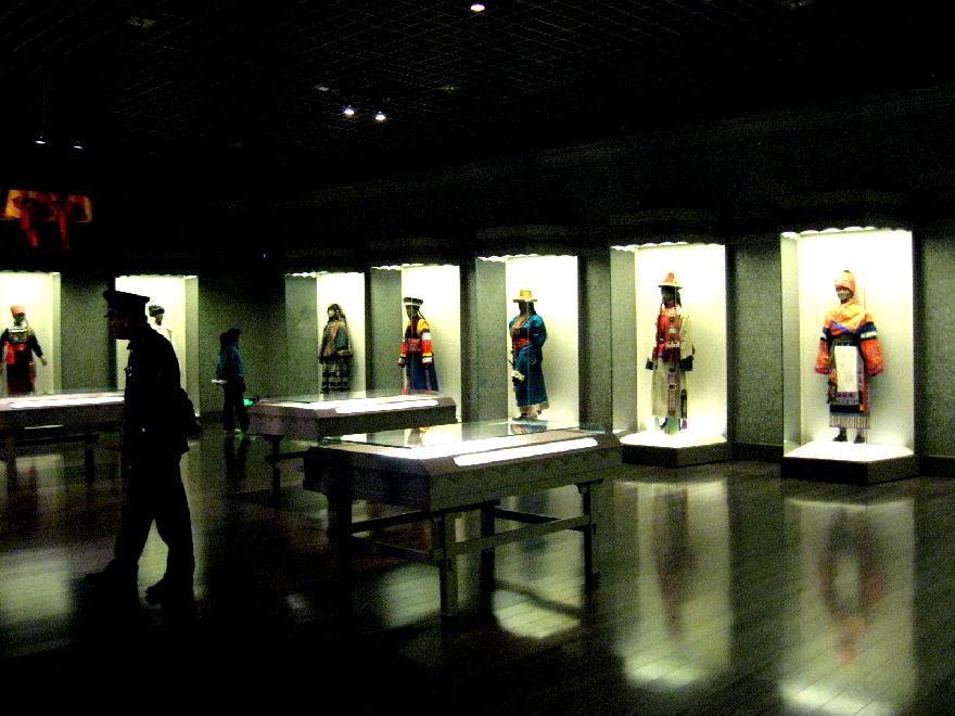 salone delle minoranze etniche cinesi