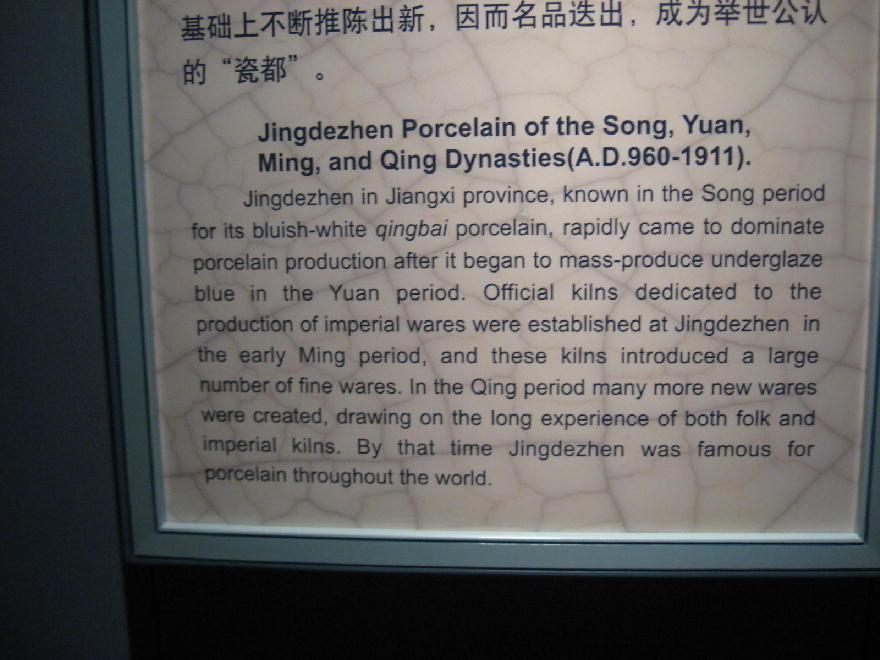descrizione jindezhen