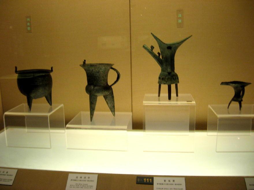 inizio Shang  商朝 1500-1300AC - vasi bronzo per vino