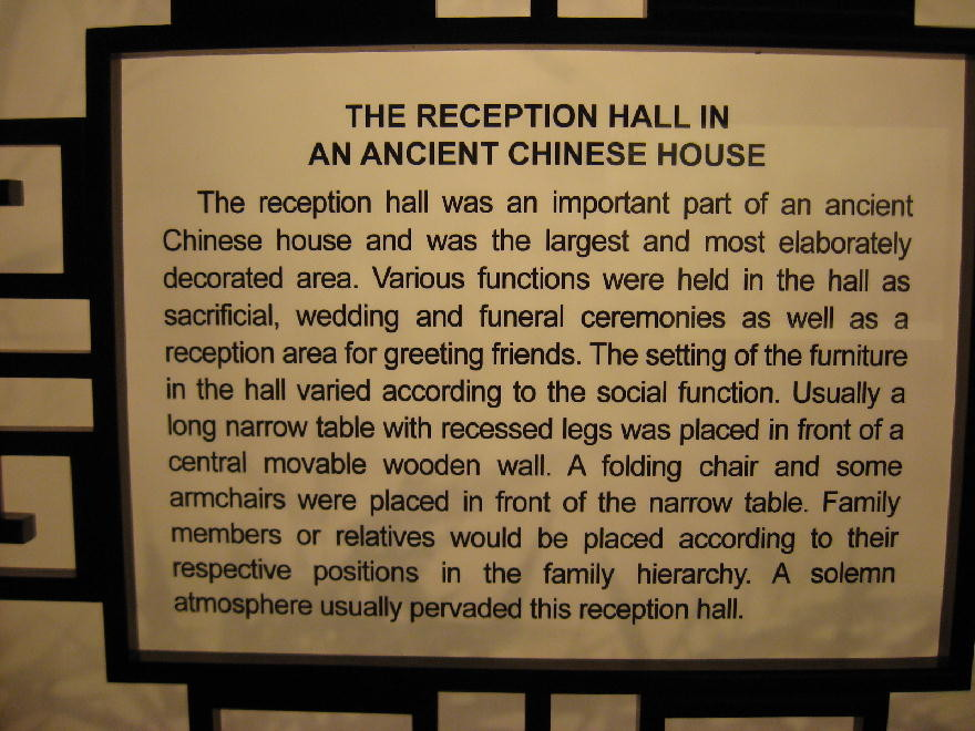 mobili Ming