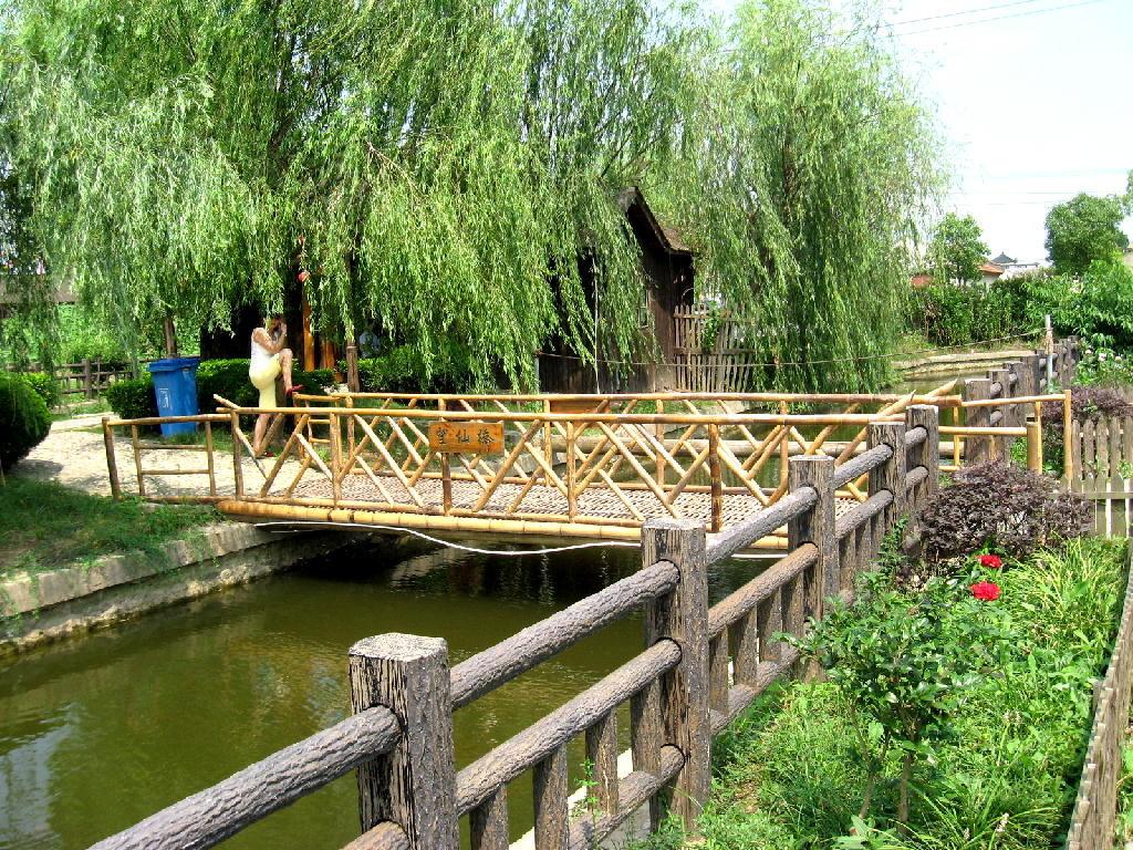 ingresso villaggio ecologico rurale