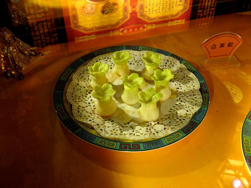 Ming & Qing - cibi imperatori