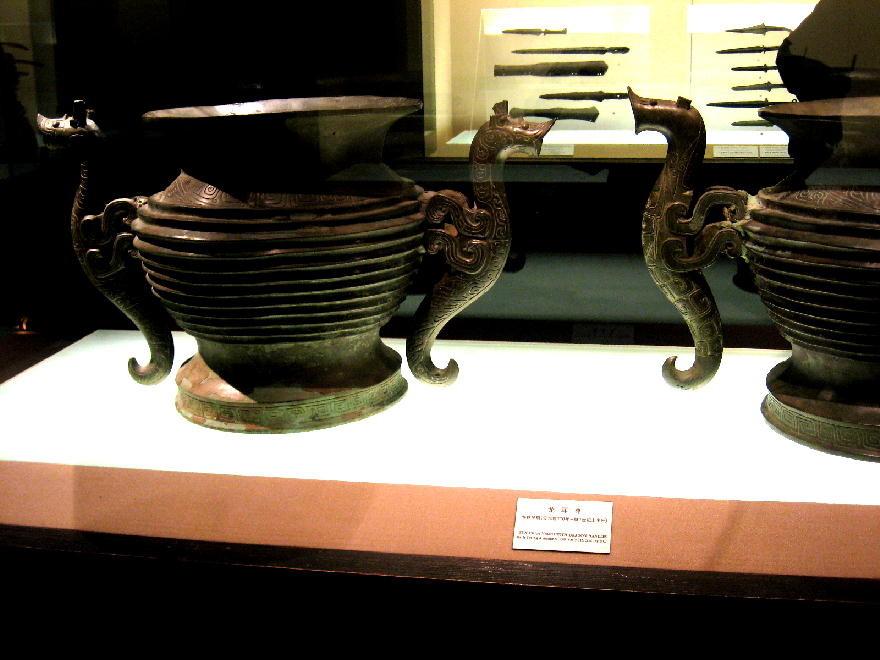inizio periodo Primavere-Autunno 商朝  770AC - vaso per vino