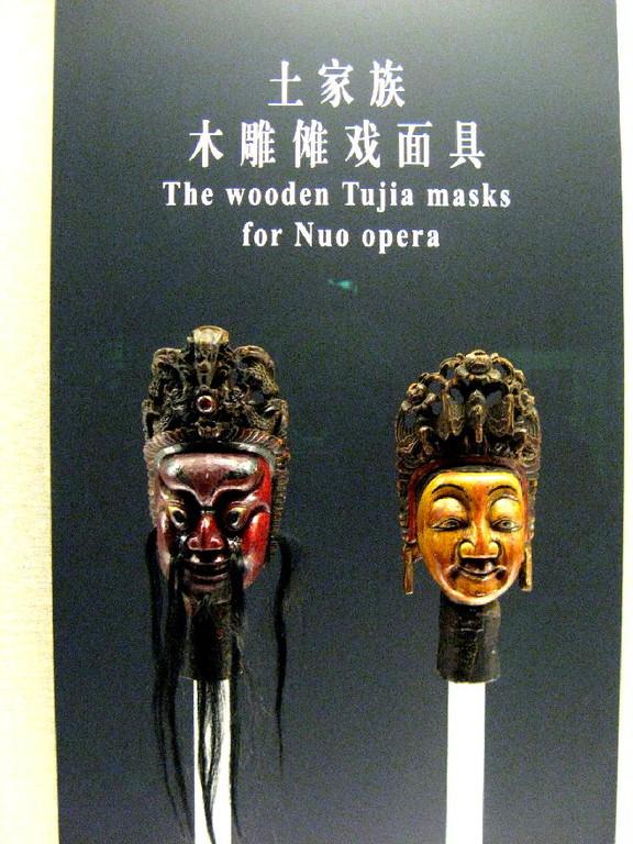 Xizang - maschere rituali Tujia opera Nuo