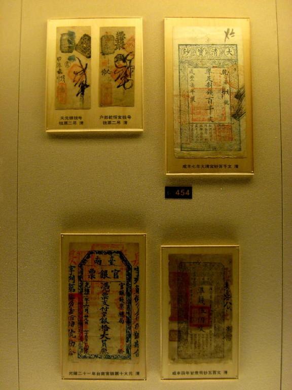 dinastia Qing - banconote