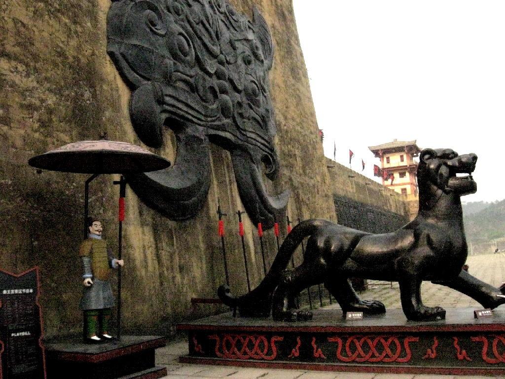 Qin - esterno