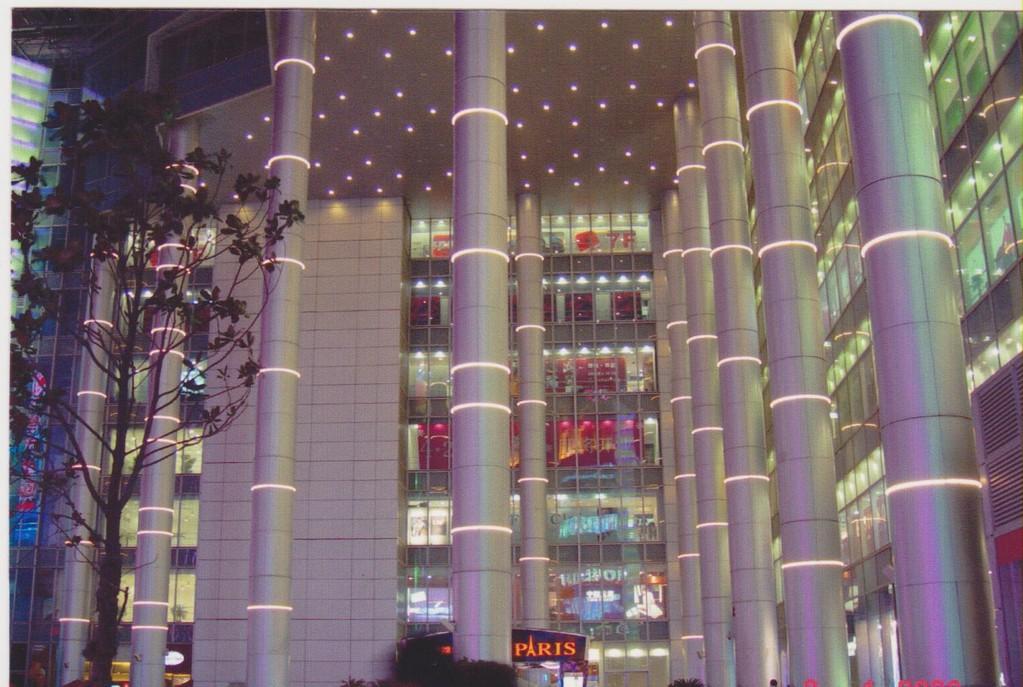 Shimao plaza .- Ninjing lu -