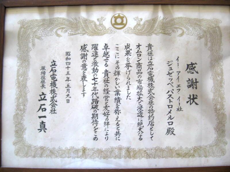 """I giapponesi, saputo dell'esistenza di Beppe, si sono affrettati ad inviargli una """" laurea honoris causa """" per i grandi meriti guadagnati nell'aiuto alla flotta giapponese dopo il disastro Pearl Harbour ( o era il contrario... mah ? non ricordo bene )"""