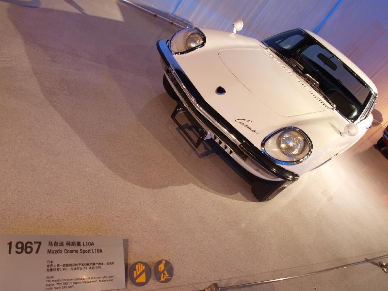 Mazda 1967 Cosmo Sport L10A - fronte