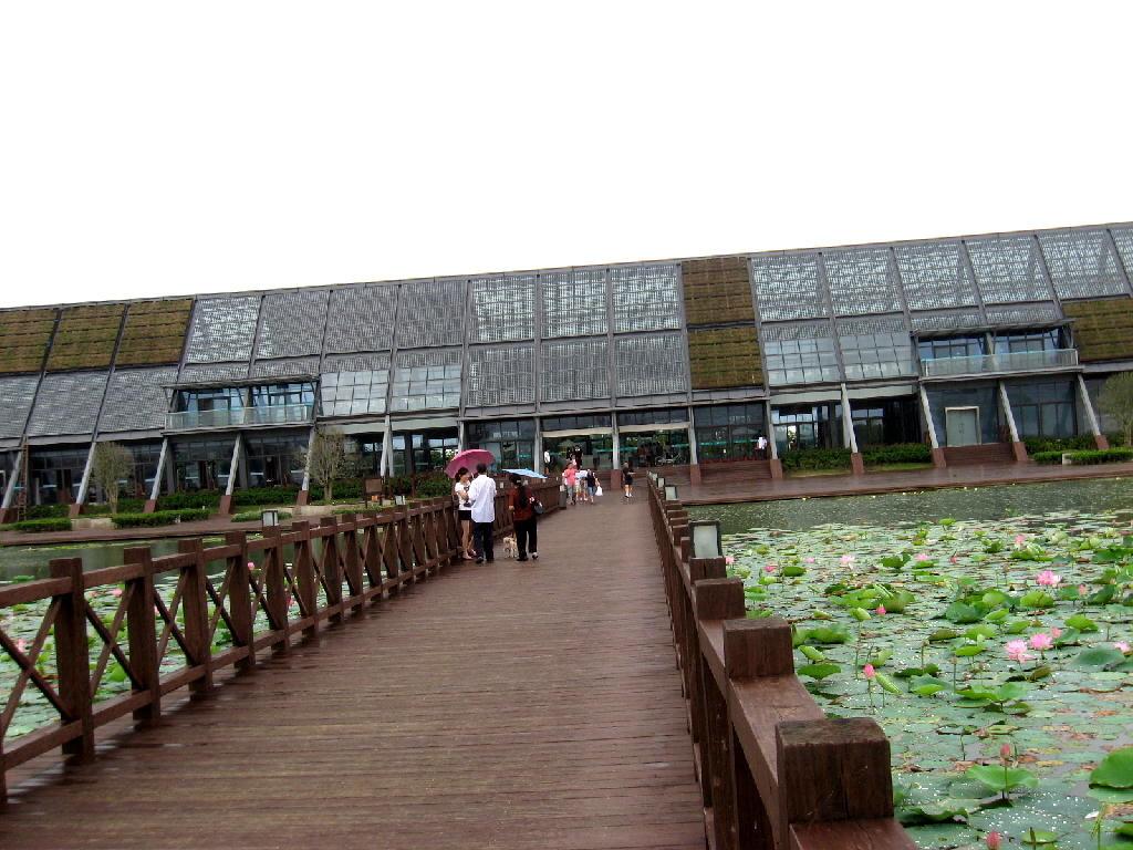 ingresso riserva naturale