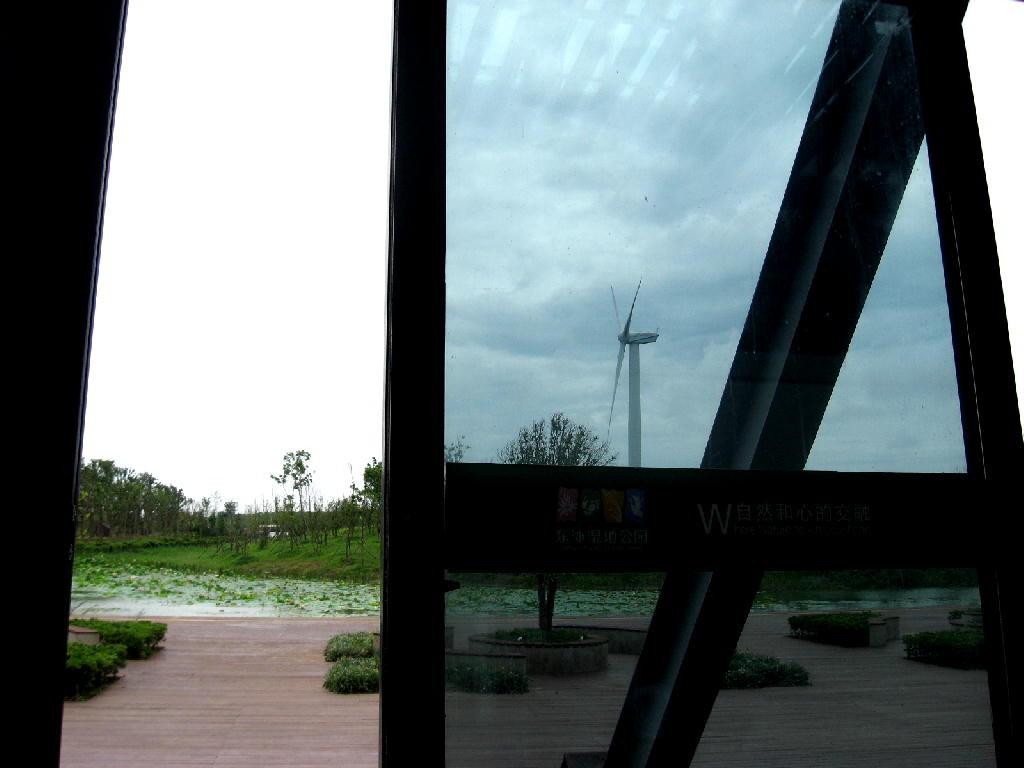 finestra ristorante