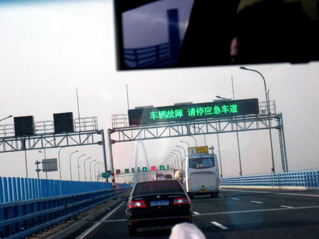 Ponte di Hangzhou Bay - segnalazioni di percorso