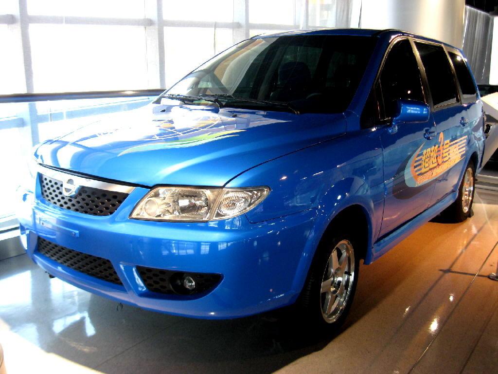 Chao Yue III 2005 - prima auto ad idrogeno cinese
