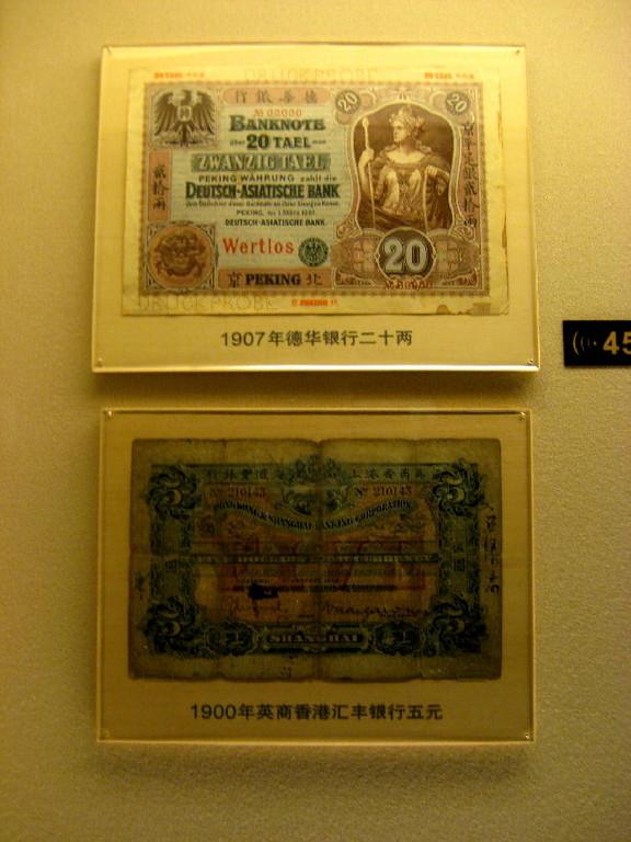 banconota da 20 tael