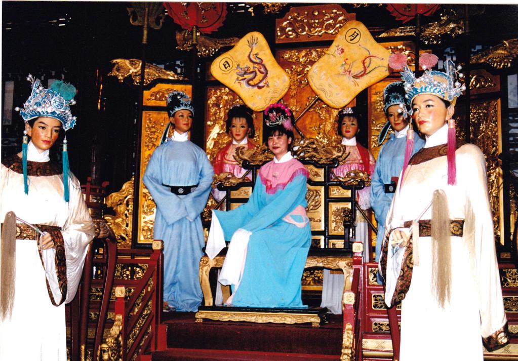 Da Guan Yuan Qingpu