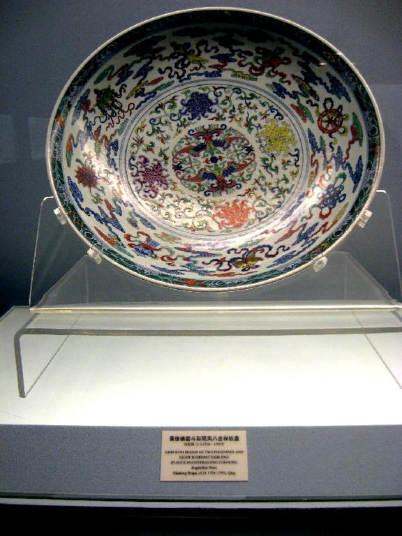 """imperatore Qianlong - porcellana Jindezhen - 5 colori """" wu cai """" 武蔡"""