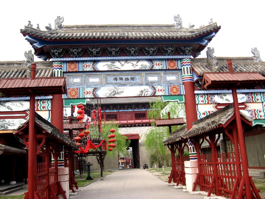 Ming & Qing - porta città