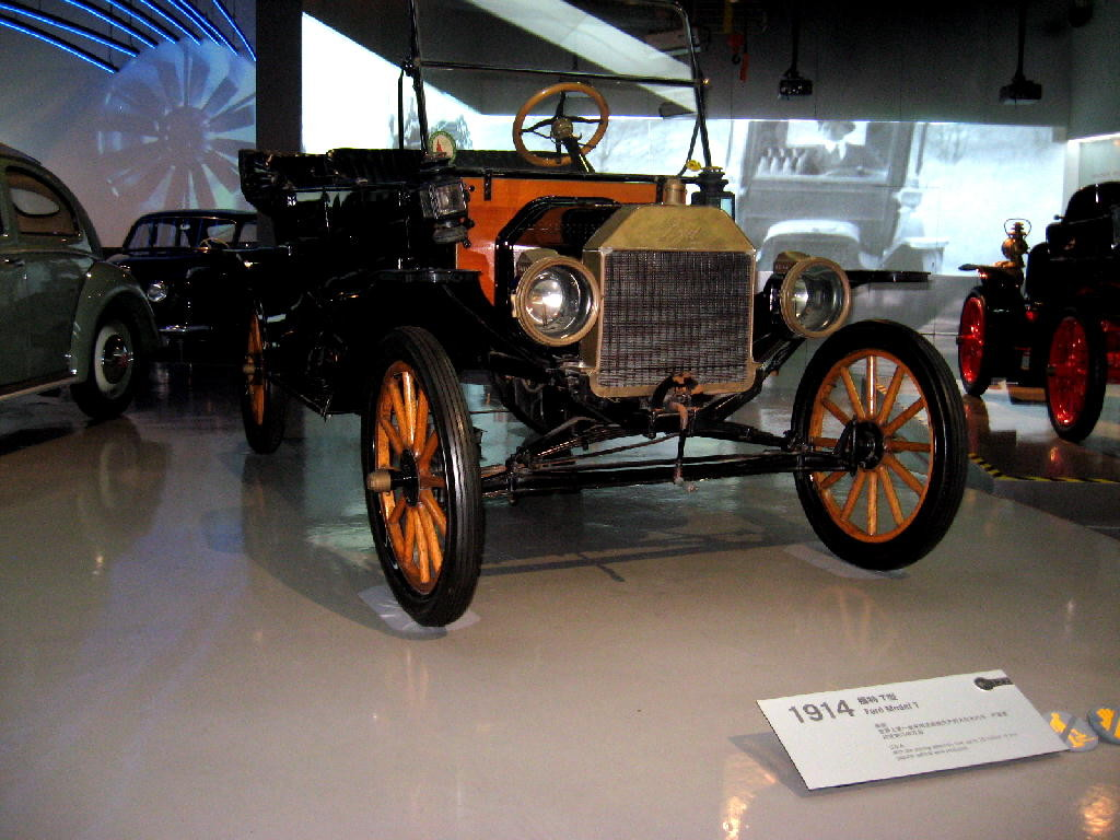 Ford 1904 Model T