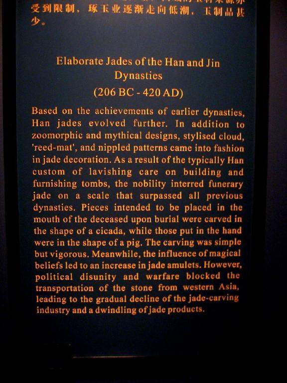 giade dinastie han e Jin
