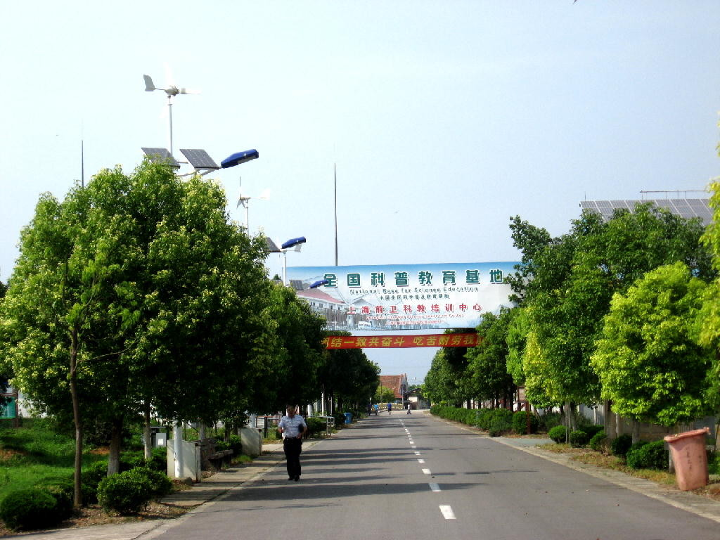 villaggio ecologico ingresso
