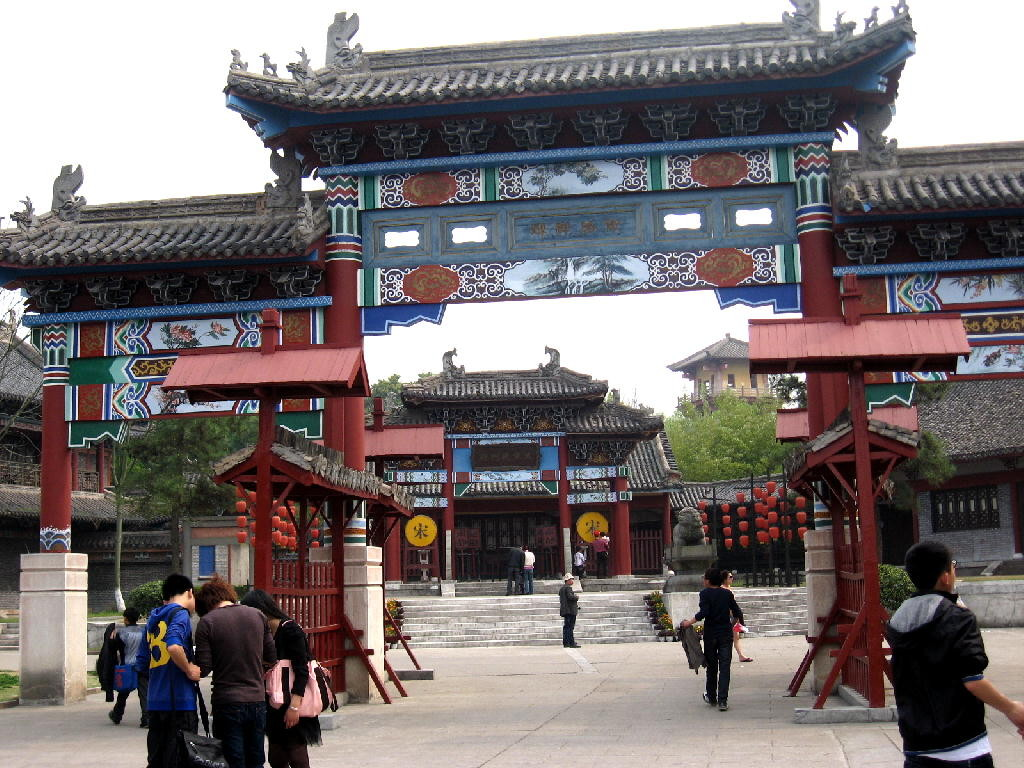 Ming & Qing - portale