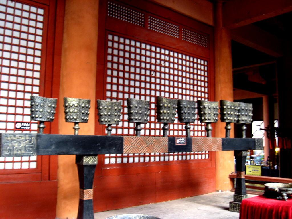 Qin - campane