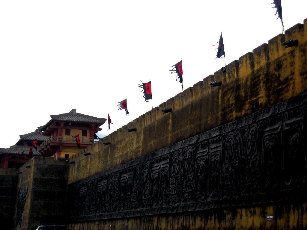 Qin - mura esterne