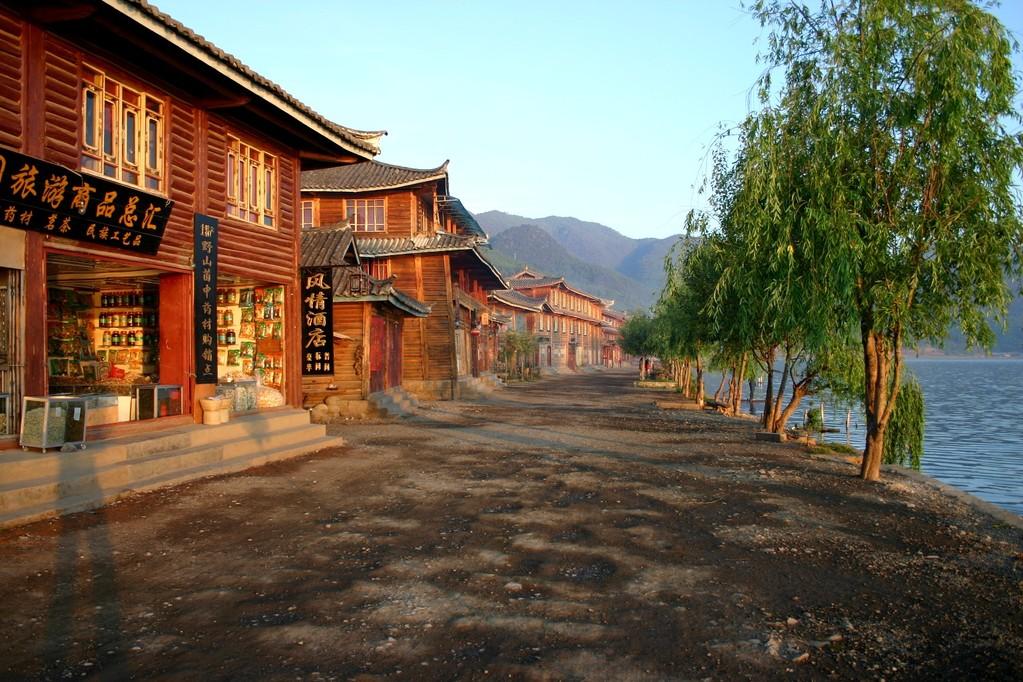 Yunnan - Luku lake