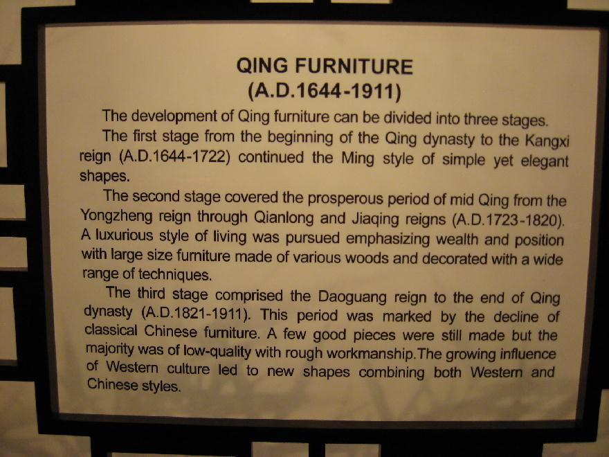 mobili Qing