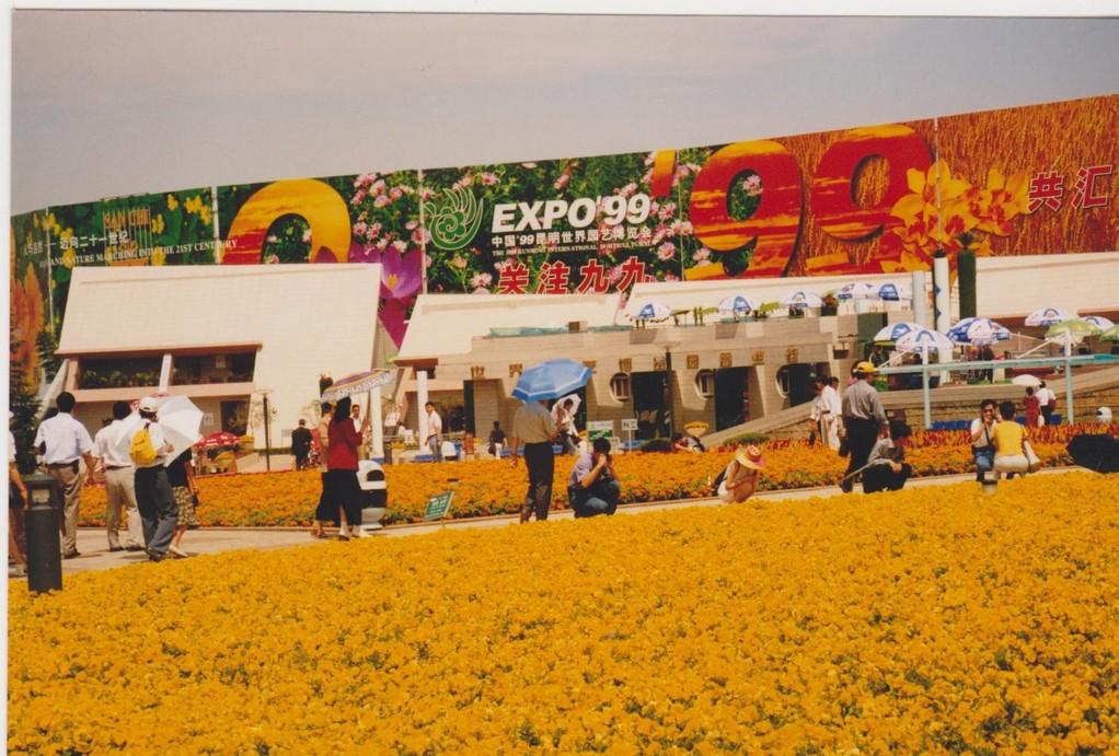 Yunnan - Kunming - Expo dei fiori 1999