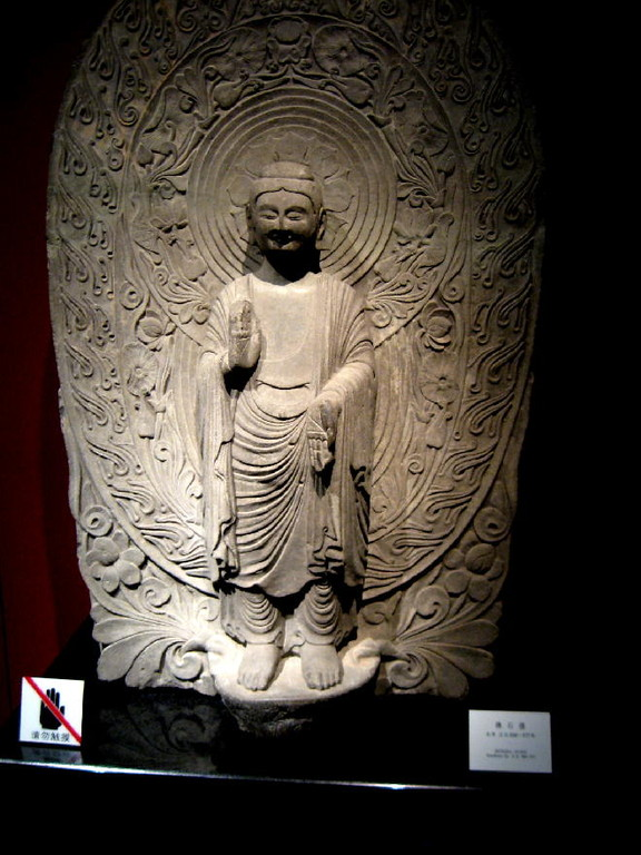 dinastia Jin 晋 ( 6° secolo AC ) - Buddha