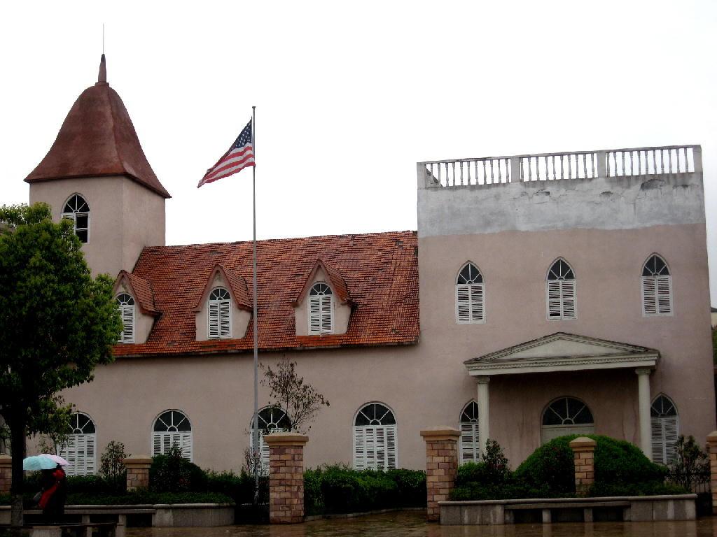 Hong Kong - ambasciata USA anni '30