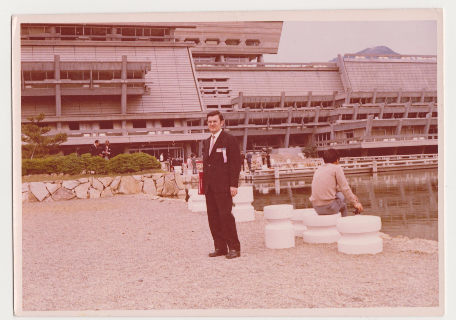 Beppe Tokyo Conference Hall 1970