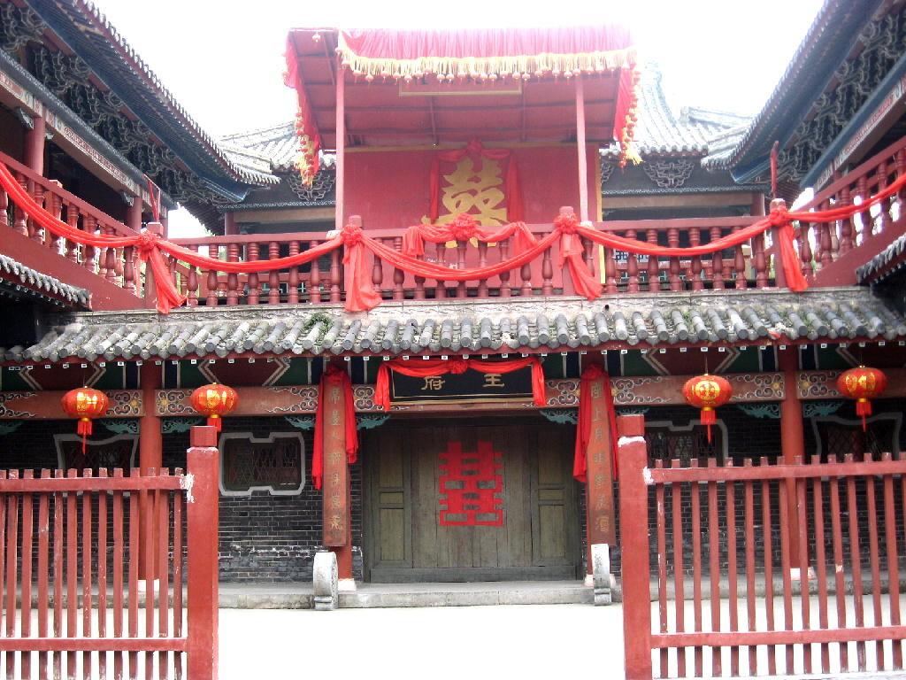 Ming & Qing - casa nuziale