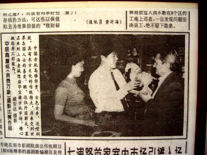 premio Cina  ( da giornale Shanghai News )