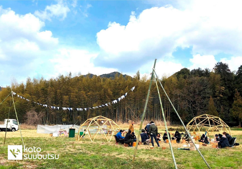 hitode 事例 vol.4 ~おしゃれなキャンプイベント会場~