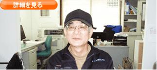 発送代行の例、京都王子製袋株式会社