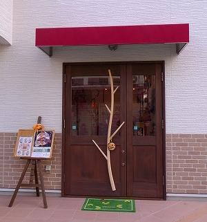 木製 玄関ドア ギャラリー