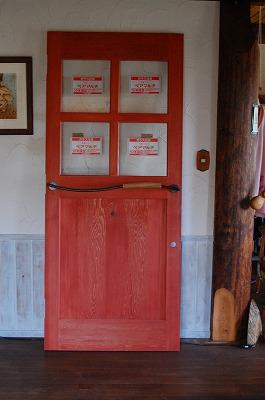木 ドア 玄関 かわいい